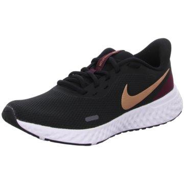 Nike Turnschuhe Für Schuhpflege Schuhpflege Nike Für Turnschuhe UMSzqpGV