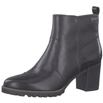 | Quick Schuh in Langen Fischer Schuhe