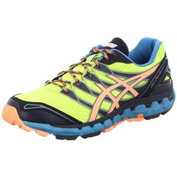 adidas Trailrunning gelb
