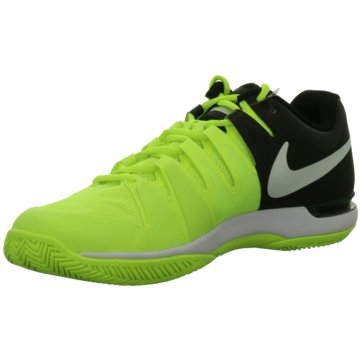 Nike Outdoor gelb