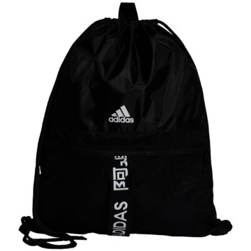 adidas Sporttaschen4ATHLTS GB - FJ4446 schwarz