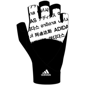 adidas FingerhandschuheTRN GLOVE GRA W - FK8848 -