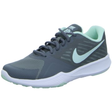 Nike - Running WMNS NIKE CITY TRAINER -  grau