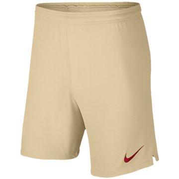 Nike Fan-Hosen beige