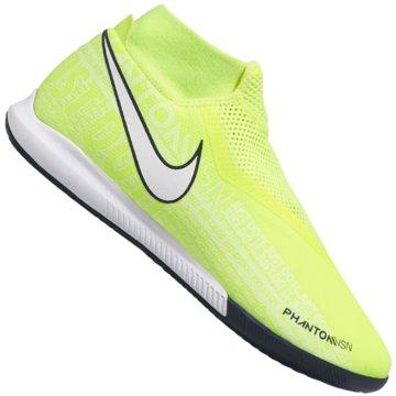 Nike Hallen-SohleNIKE PHANTOM VISION ACADEMY DYNAMIC gelb