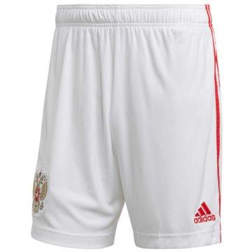adidas FußballshortsRussland Heimshorts - FK4436 -