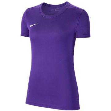 Nike FußballtrikotsDry Park VII SS Jersey Women -