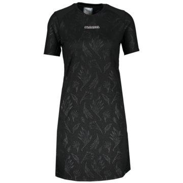 Nike Fan-HosenNIGERIA - CU1412-010 -