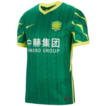 Nike Fan-TrikotsBEIJING SINOBO GUOAN FC 2020/21 STADIUM HOME - CT6180-303 -