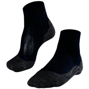 Falke Hohe SockenTK2 SHORT COOL DAMEN SOCKEN - 16155 blau