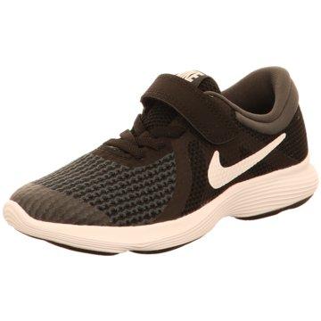 Nike Laufschuh oliv