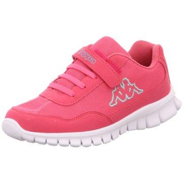 Kappa Sportlicher Schnürschuh pink
