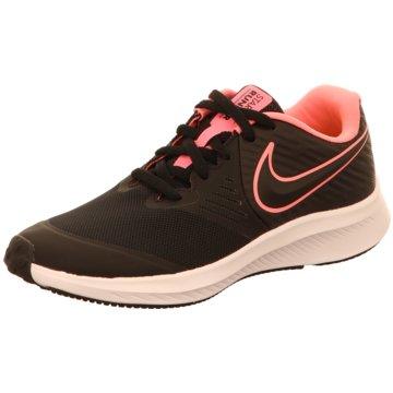 Nike Trainings- und Hallenschuhe für Mädchen online kaufen | schuhe.de