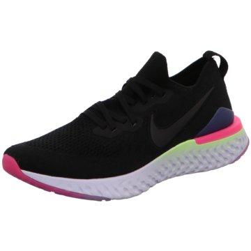 Nike RunningEpic React Flyknit 2 schwarz