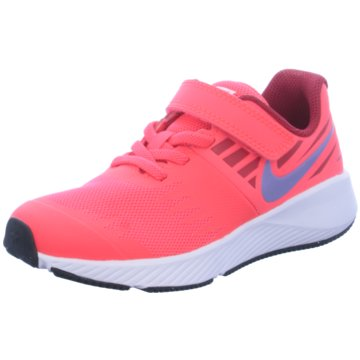 Nike Star Runner (PS)