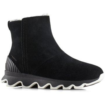 Sorel Sneaker LowKINETIC  SHORT WP - 1808191 schwarz