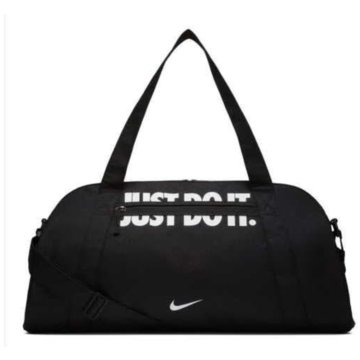 Nike SporttaschenGym Club Training Bag -