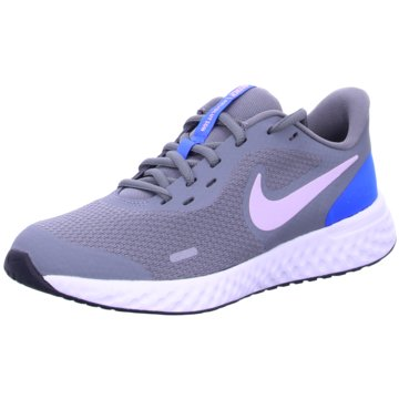 Nike Sneaker LowRevolution 5  Kids -