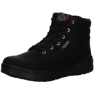 Kappa Komfort Stiefel schwarz