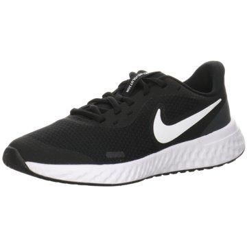 Nike RunningNike schwarz