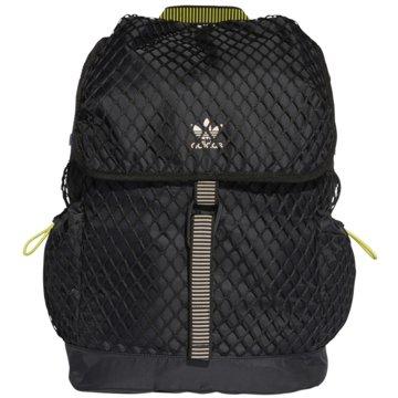 adidas Originals TagesrucksäckeBackpack -