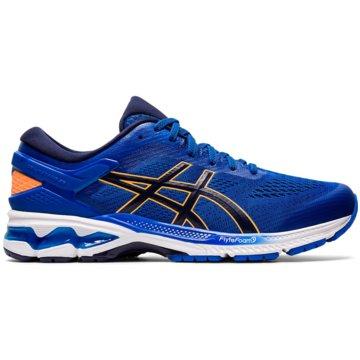 asics RunningGEL-KAYANO 26 - 1011A541 blau