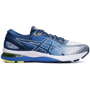 asics RunningGEL-NIMBUS 21 Running blau