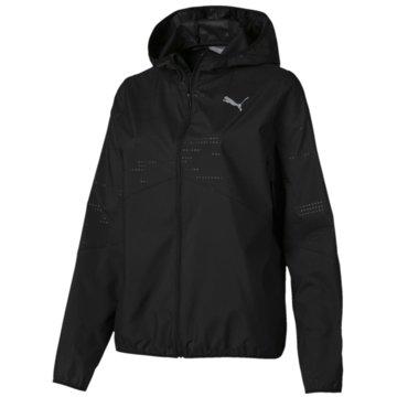 Puma TrainingsjackenIgnite Hooded Wind Jacket -
