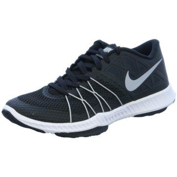 Nike Hallenschuhe schwarz