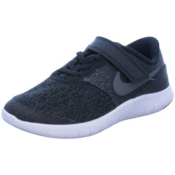 Nike Trainings- und Hallenschuh schwarz