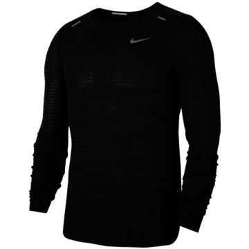 Nike SweatshirtsNike TechKnit Ultra Men's Long-Sleeve Running Top - CJ5346-010 -
