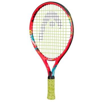 Head TennisschlägerGRAVITY S 2021 - 233841 sonstige