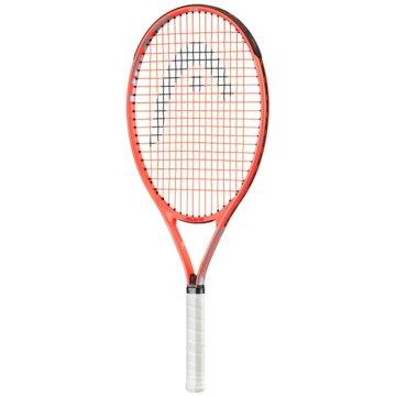Head TennisschlägerRADICAL JR. 25 - 235111 sonstige