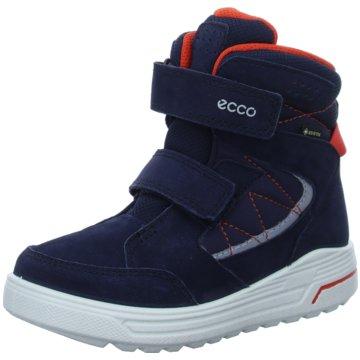 blaue sportschuhe von Hummel, Jungen schuhe | eBay