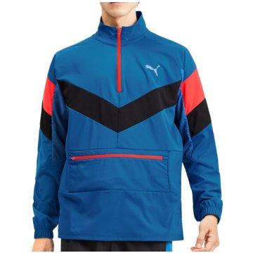 Puma ÜbergangsjackenReactive Packable Jacket blau