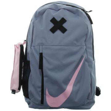 Nike Taschen grau