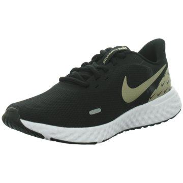 Nike RunningREVOLUTION 5 PREMIUM - CV0158-001 -