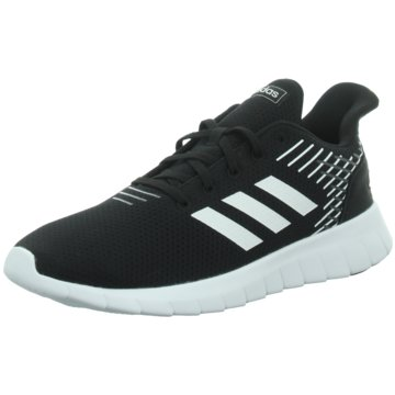adidas Sneaker LowCalibrate schwarz