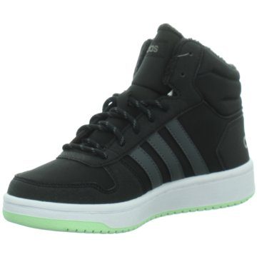 adidas Core Sneaker High schwarz