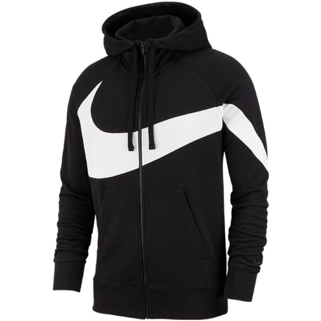 Nike Sweatjacken